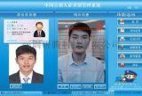 研腾人证识别系统报价 人脸识别系统 人证识别系统方案