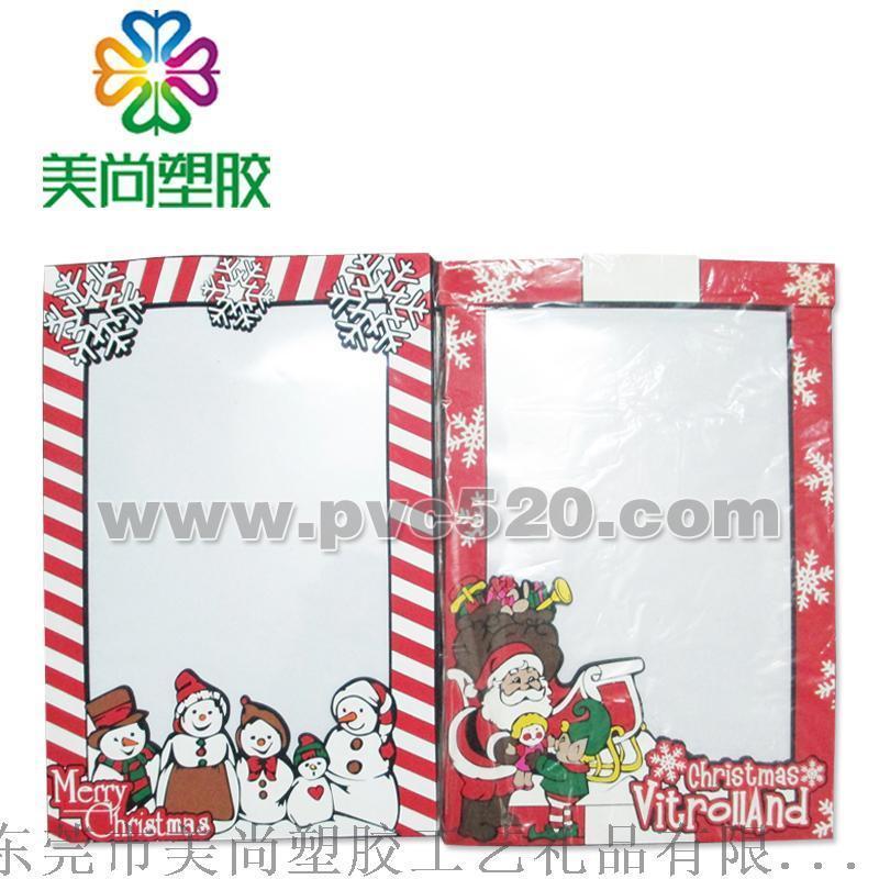 高质量pvc塑胶相框 广告相架 可来图定做
