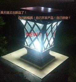 中山市鑫天揚爆款太陽能感應草坪燈XT-S215