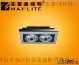 LED格栅斗胆灯      ML-C0442