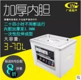GW-1002-40TL  厚內膽式超聲波清洗機