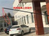 辰逸3节4.5米碳纤维救援杆