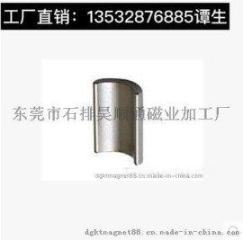东莞马达磁铁强力磁铁王玩具磁铁电子磁铁电机磁铁供应