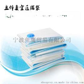 110/100/44透明立体3D真空压缩袋 体积大容量深 被褥等整理袋批发