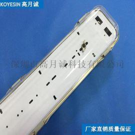 T8LED1.2米三防灯1200MM全塑三防灯套件