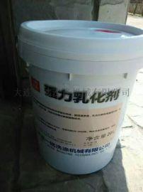 大連洗滌化料強力洗衣粉