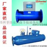 电子除垢仪 水处理设备 电子水处理器 设备生产厂家 苏州水处理