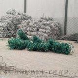 包塑主动网多少钱 国标边坡防护网喷播绿化网厂家