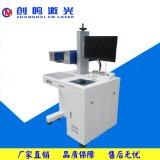 接线盒激光刻字机 塑料外壳激光打标机 光纤激光打标机