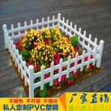 拉瑞斯園林PVC護欄  草坪護欄 苗圃護欄