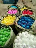 成都 孩乐堡 定制八公分加厚海洋球 价格实惠