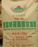 单硬脂酸甘油酯(FQ032)