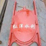 弘洋水利供应铸铁圆闸门2米*2米  铸铁闸门2m*2m