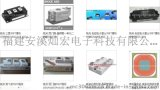 现货 模块PT4206A 模块PKF4629SI 爱立信电源