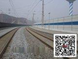 安装铁路声屏障@揭阳铁路声屏障价格@铁路声屏障厂家
