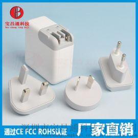 寶昌通充電器電源適配4SUB可轉換轉接頭充電器
