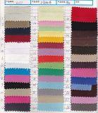 8安純棉珠帆布,200個顏色可選,用於服裝帽子手袋
