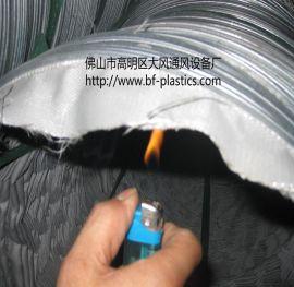 供应用于汽车检测站高温尾气排放的耐高温通风软管