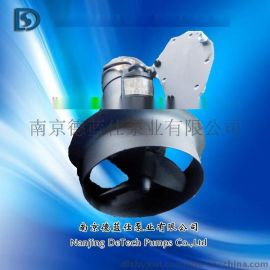 德蓝仕QJB1.5/6-260/3-980/C混合搅拌系列潜水搅拌机