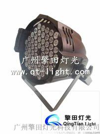 擎田灯光 QT-P16 60颗铸铝帕灯,帕灯,扁帕灯,塑料帕灯, 三合一 四合一塑料帕灯