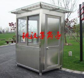 貴州崗亭_貴州不鏽鋼崗亭_貴州鋼結構崗亭