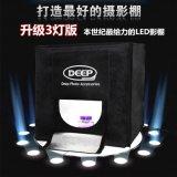 DEEP进级加亮三灯版LED专业摄影棚40摄影箱柔光箱套装 拍照道具