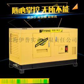 集装箱式40KW柴油发电机组