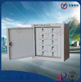 新产品手机信号屏蔽柜 物理屏蔽手机信号源 可放入手机平板