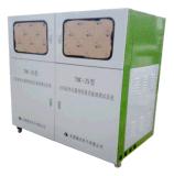 廠家直銷 TMC—2S全自動太陽能熱水器性能及能效測試系統