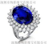 18K白金镶钻豪华戴妃款坦桑石戒指,个性化设计,自设工厂
