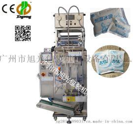 旭光牌DXD-200YZ全自动保鲜冰袋包装机械