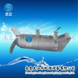 YQG高速潜水搅拌机