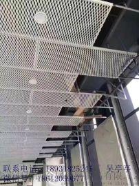 装饰网    铝板网    菱形铝板网       鱼鳞孔铝板网