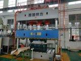 南通特力大型锻压液压机 全新2000吨四柱液压机