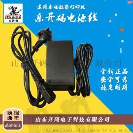 济南厂家出售乐开码通用开关电源线24V 1.5A-3A 条码标签打印机电脑显示器