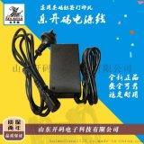 濟南廠家出售樂開碼通用開關電源線24V 1.5A-3A 條碼標籤打印機電腦顯示器