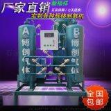 博创气体制氮机工业医疗制氮机铝业制氮机