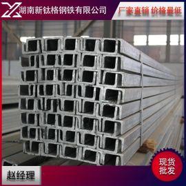 鞍钢厂家直销3寸镀锌钢槽大量现货镀锌钢管