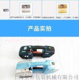 厂家供应全自动免扣打包机 永州电动打包机手持式