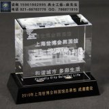 上海水晶工藝品,內雕建築模型,水晶樓模擺件,場館落成紀念品,大樓竣工儀式擺件,慶典活動紀念品