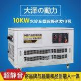 15kw静音汽油发电机报价