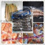 熟食滷制品海鮮制品醬肉豆腐幹雞蛋幹 雙室真空包裝機 食品真空包裝