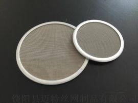 包邊不鏽鋼網300目325目350目400目450目500目635目,316L不鏽鋼網片,多層不鏽鋼過濾網