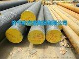 H13模具钢 H13模具钢进口