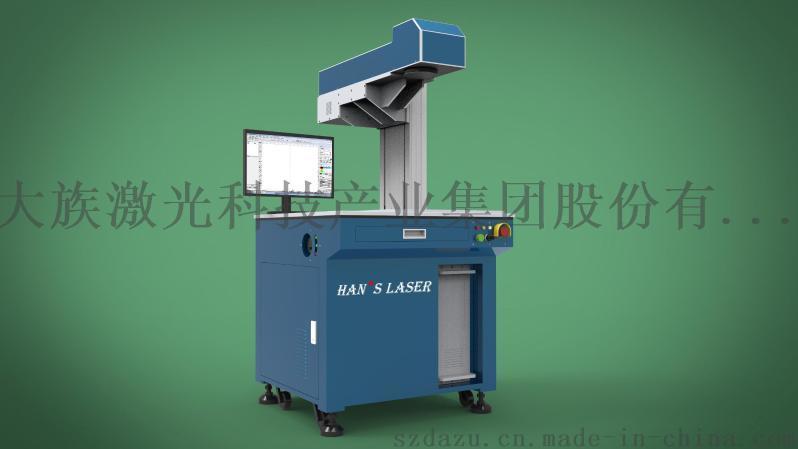 大族激光推出BL-400大幅面打标系统