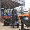大功率潜水排污泵生产厂家