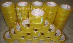寧波專業生產各種環保膠帶廠家