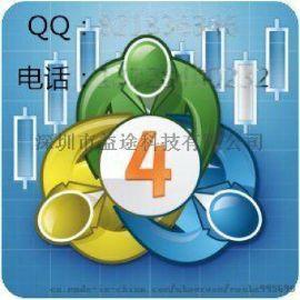出售mt4組建系統服務