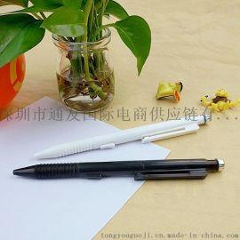 【通友国际】办公室多功能创意减压玩具减压笔