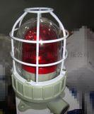 防爆声光报警器 供应BBJ-DC24/36防爆声光报警器